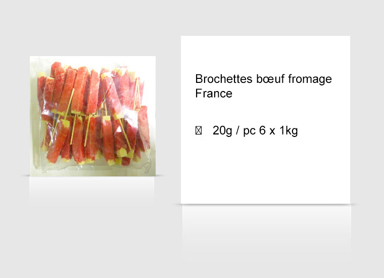 brochettes bœuf fromage
